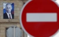 ЕС продлил экономические санкции против России до 31 января 2018 года
