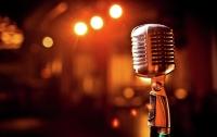 СБУ разработала порядок организации гастролей в Украине артистов из РФ