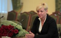 Гонтарева: Я не буду пересекать границу Украины, у меня там нет уже ничего