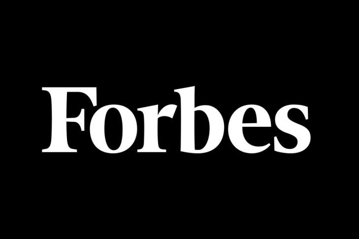 Кто стал вторым богатейшим человеком вгосударстве Украина — Рейтинг Forbes