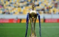 Определен город, где пройдет финал Кубка Украины по футболу