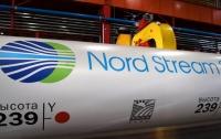 В ОБСЕ приняли резолюцию по газопроводам