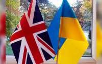 Украина инициировала упрощение визового режима с Британией