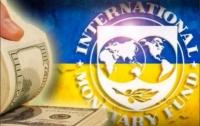 МВФ закончила работу в Украине