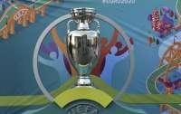 УЕФА отдала России семь матчей Евро-2020