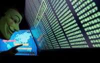 У хакеров разведки РФ появилось новое оружие