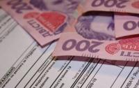 Единая платежка за коммуналку является недействительной - Киевэнерго