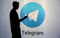Telegram создает новый