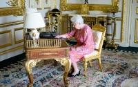Елизавета II в твиттере поблагодарила за поздравления с 90-летием