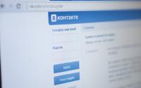 «ВКонтакте» заявила права на производство контрацептивов, конфет и духов