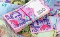 Упростили процедуру денежных переводов