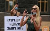 Оля Полякова с коллегами попротестовала под Кабмином