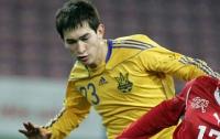 ФИФА жестко наказала игрока сборной Украины по футболу