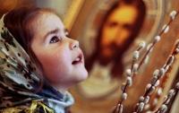Вербное воскресенье: что нельзя делать в этот день