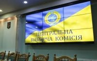 В ЦИК определились с датой объявления результатов выборов
