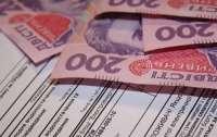 В Киеве счета за отопление и горячую воду будут значительно меньше