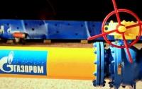 Газпром значительно увеличил транзит газа в ЕС через территорию Украины