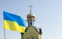 УПЦ КП или МП: украинцы определились с выбором