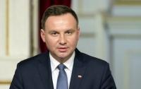Власти Польши хотят изменить Конституцию