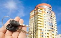 Как купить квартиру и остаться с деньгами