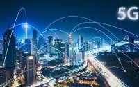 Для роботи мобільної мережі 5G в Україні вивільнять радіочастоти телебачення