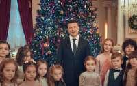 У Зеленского сделали заявление о детях из новогоднего видео