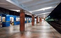 В Киеве на станции метро