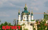 Киев готовят к празднованию 1025-летия Крещения Руси