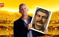 Реклама чипсов со Сталиным вызвала скандал (видео)