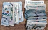 Киевлянин открыл фиктивный обмен валют и украл $120 тысяч