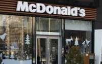 Как поменяется обслуживание в МакДональдз