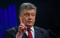Порошенко назвал важные изменения в Конституцию Украины
