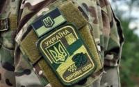 Появились подробности исчезновения военного на Донбассе