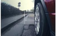Land Rover будет предупреждать о выбоинах на дороге (ВИДЕО)