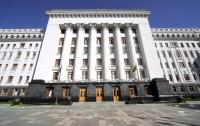 Кабмин может стать Администрацией Президента -2?