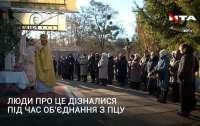 Во Львове священник приватизировал церковь и переписал ее на дочь