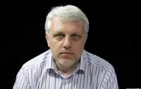 Имя Павела Шеремета впишут в Мемориал журналистов в США
