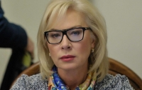 Указы Зеленского о помиловании никогда не опубликуют, - Денисова
