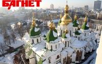 Украинцы теперь смогут путешествовать, не выходя из дома