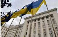 Перед встречей Байдена с Путиным Украина и США согласовали свои позиции, — ОПУ