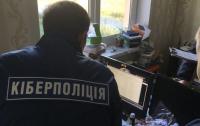 На Закарпатье киберполиция