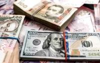 Украину заполоняют поддельными долларами - СМИ