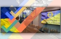 Запущено новий сайт ЦВК України