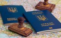 Украинские консульские службы приостановили выдачу виз