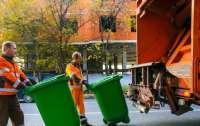 Во Львове в мусорных баках нашли опасные вещества
