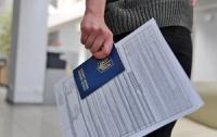 Евросоюз планирует внедрить единую шенгенскую визу