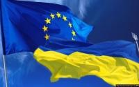 В ЕС прокомментировали один из первых указов президента Украины