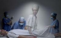 Медики выяснили, что чувствуют люди после смерти