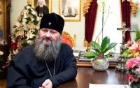 Наместник Киево-Печерской лавры обиделся на СМИ из-за Папы Римского