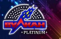 Популярные новинки 2018 года от Вулкан Platinum